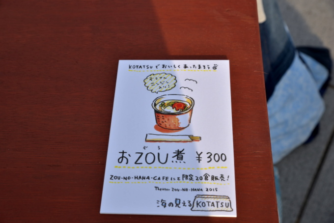 blog_DSC_3088.jpg