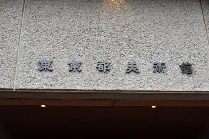 blog_DSC_5534.jpg