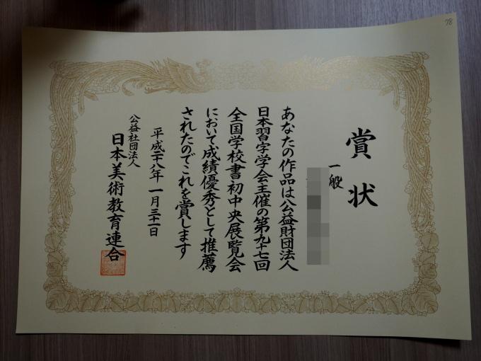 blog_P1314136.jpg