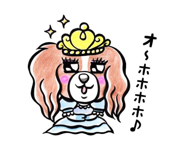 blogfc2blog_20151219171531c46.jpg