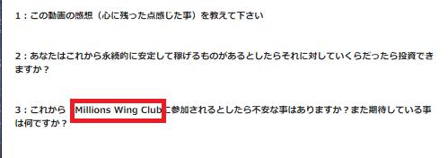 ぱしゃせれぶ5