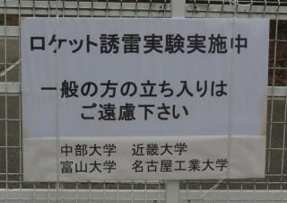 20151228_gate.jpg