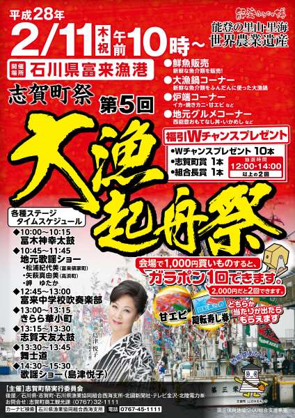20160127_kisyu.jpg