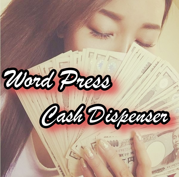 WP Cash Dispenser画像1