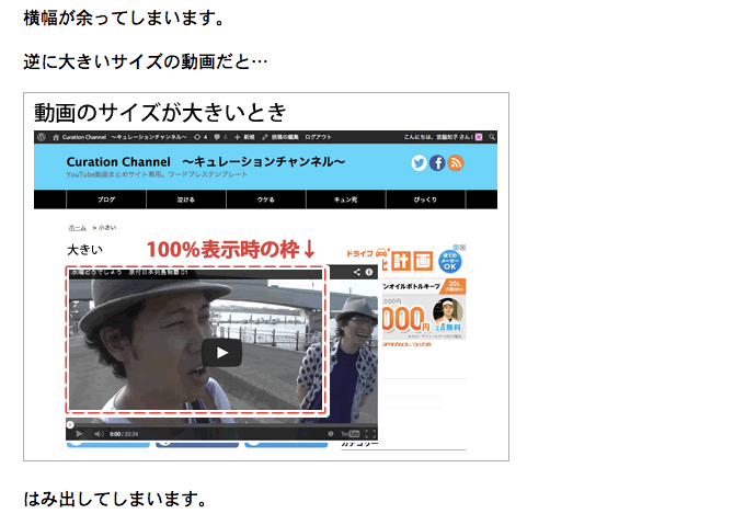 宮脇知子のCurationCannelキュレーションチャンネル画像2
