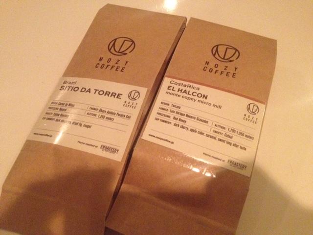 世田谷のコーヒー画像1