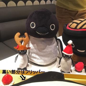 20151220-Suica のペンギンケーキを愛でる会 (11)-加工2