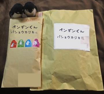20151224-プレゼント (1)-加工