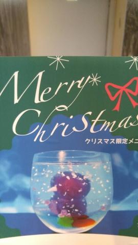 20151222-京都水族館 (10)