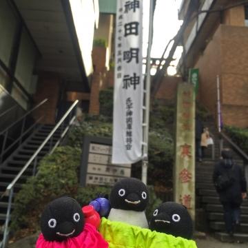 20160102-神田明神 (9)-加工