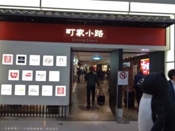 20160113-中国へ (10)-加工