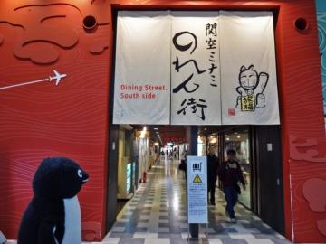 20160113-中国へ (9)-加工
