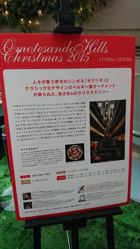 20160120027_R.jpg