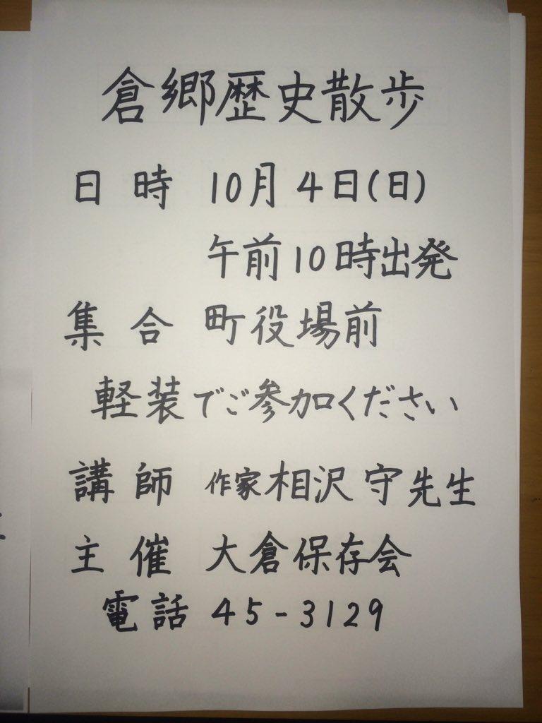 201512掲示文清書