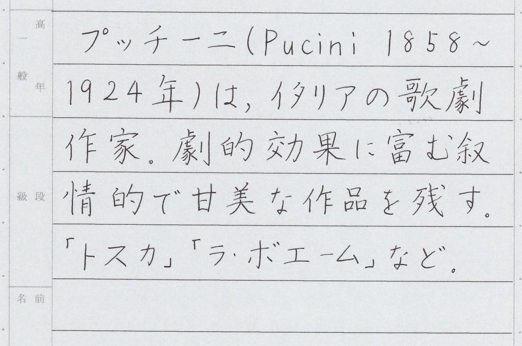 森_20160111_ヨコ書き2