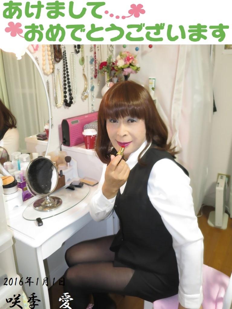 黒OLベストスタイル化粧台前(1)
