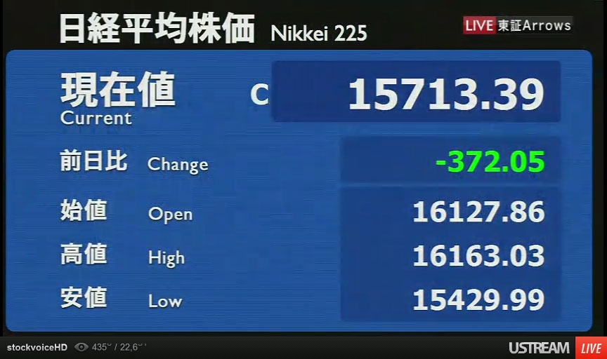 2016_02_10_nikkei.jpg