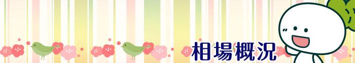 march01_001.jpg