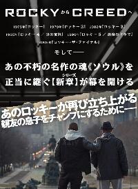 fc2_2016-01-07_10-47-25-225.jpg