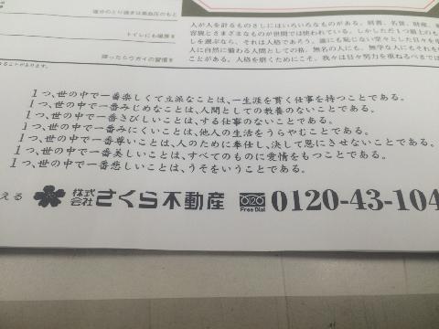 20160110145855494.jpg