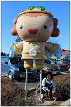 H27122602成田山ほか