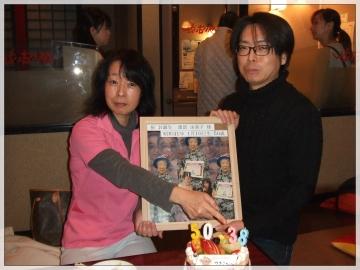 H28011003りゅうママ誕生日