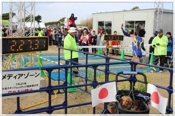 H28013106館山若潮マラソン
