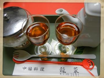 H28021005龍菜