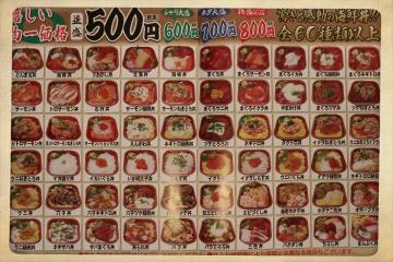 H28021308さくら丼丸