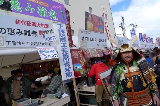 20160102全国雑煮_武者