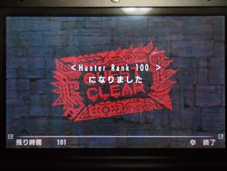 DSC00993_R.jpg