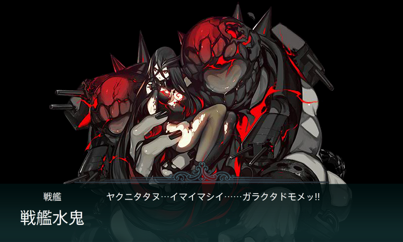 KanColle-150208-01373004.png