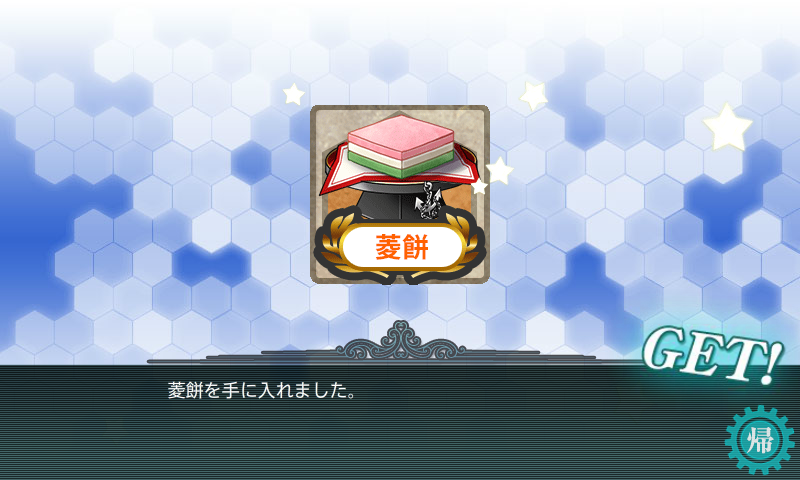 KanColle-150302-22543996.png