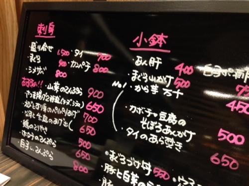 wasabi5.jpg