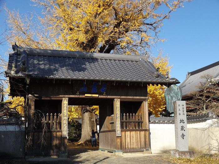 地蔵寺 1