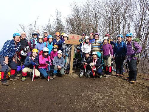 DSC00618三峰山頂-1 ブログ
