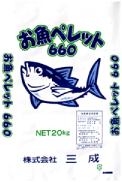 fishpellet.png