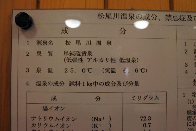 soraumi1812.jpg