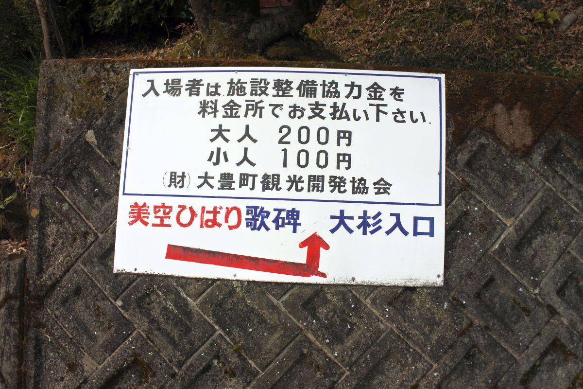 soraumi2052.jpg