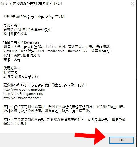 Baidu IME_2016-1-24_20-21-50