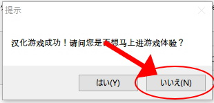 Baidu IME_2016-1-24_20-23-7