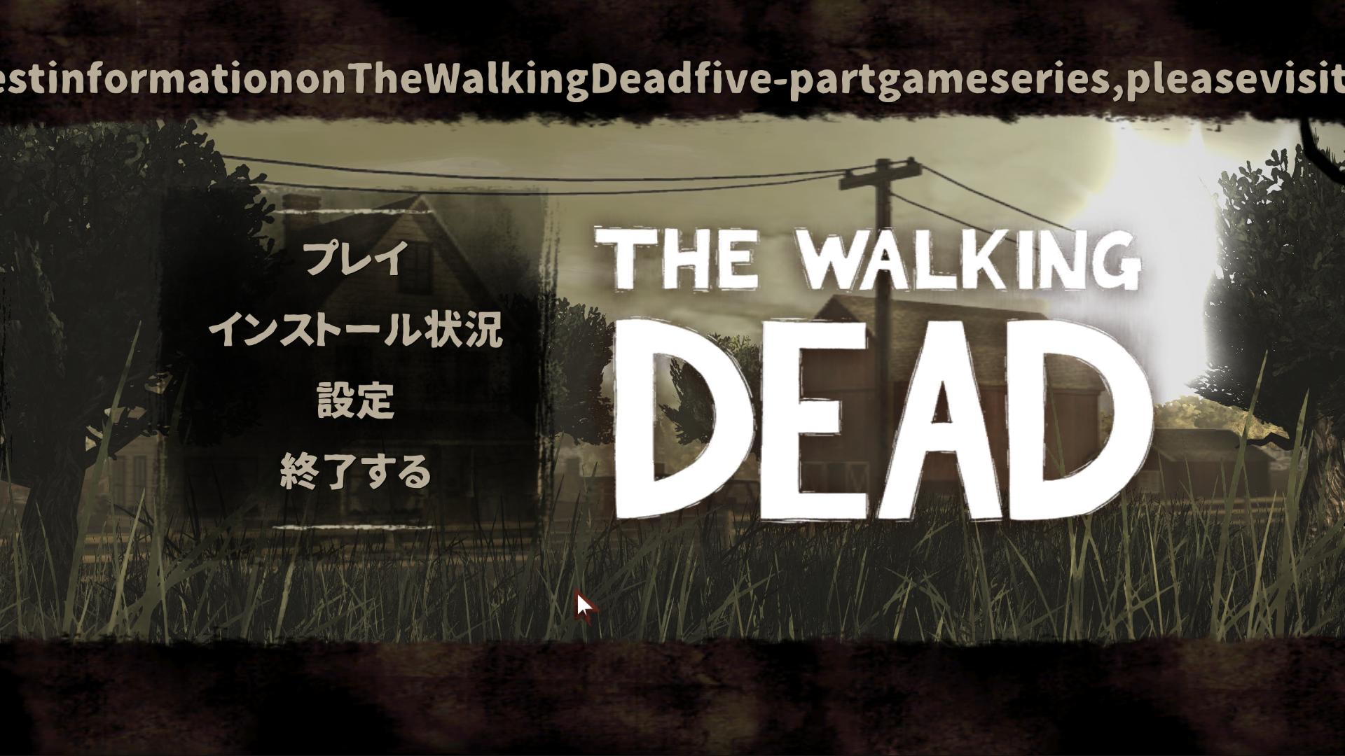 WalkingDead101 2016-01-24 20-47-31-97