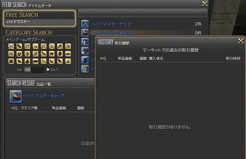 ffxiv_20151230_09.jpg