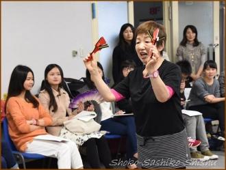 20151209 小道具  1  民踊