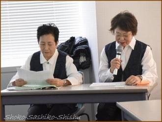 20151218 紙芝居 4  江戸っ子
