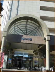 20160119  百貨店 1  熊谷へ