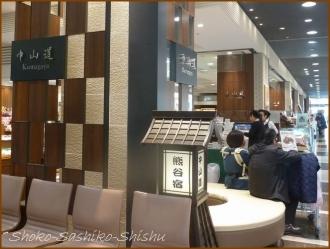 20160119  百貨店 2  熊谷へ