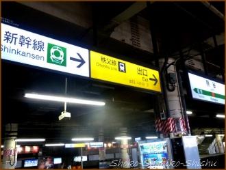 20160121 駅  熊谷へ