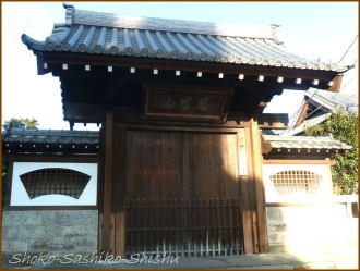 20160121 熊谷寺  1  熊谷へ
