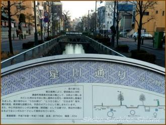 20160121 用水 1  熊谷へ